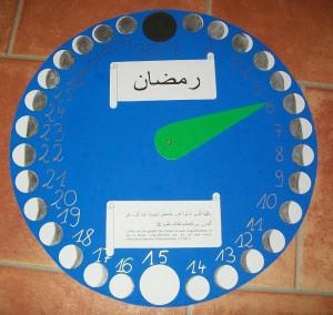 Ramadankalender1