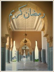 Islamleben-Ramadan2013