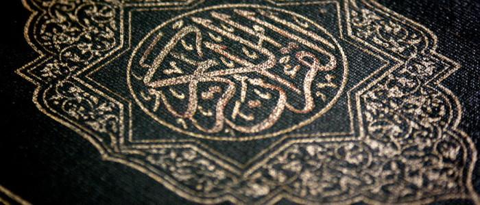 Quran nah